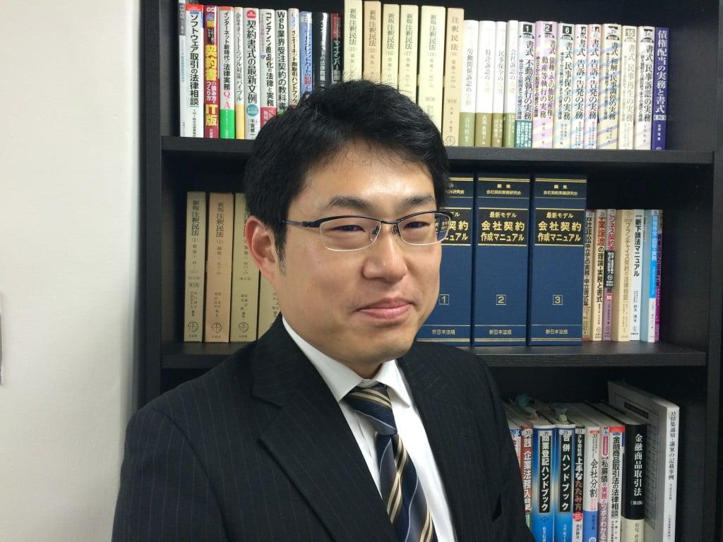 橘友一弁護士|福岡県弁護士会所属