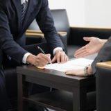 売買契約書の作成:危険負担・支払い・損害賠償