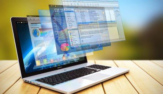 ソフトウェア開発委託契約:法整備・納入・検収・引渡し