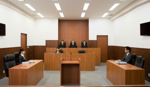 民事訴訟手続き:送達先の調査・公示送達